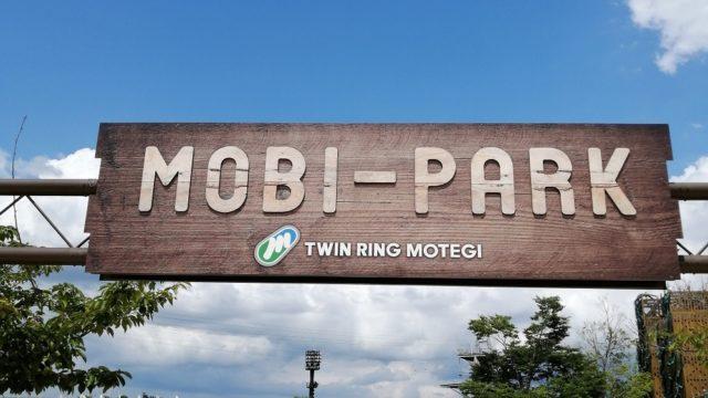 モビパーク