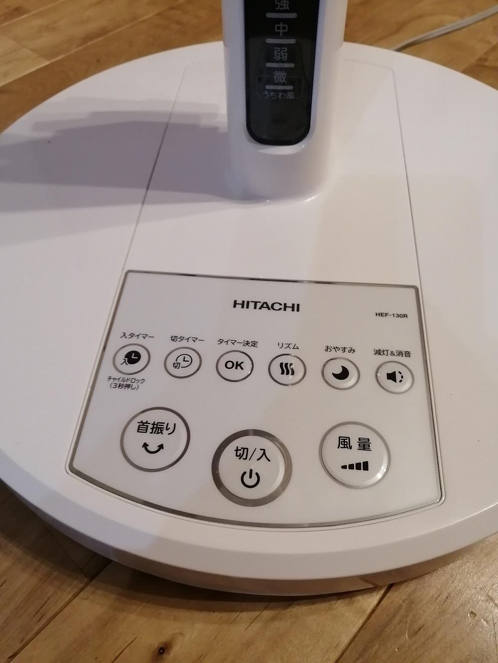 扇風機 ボタン