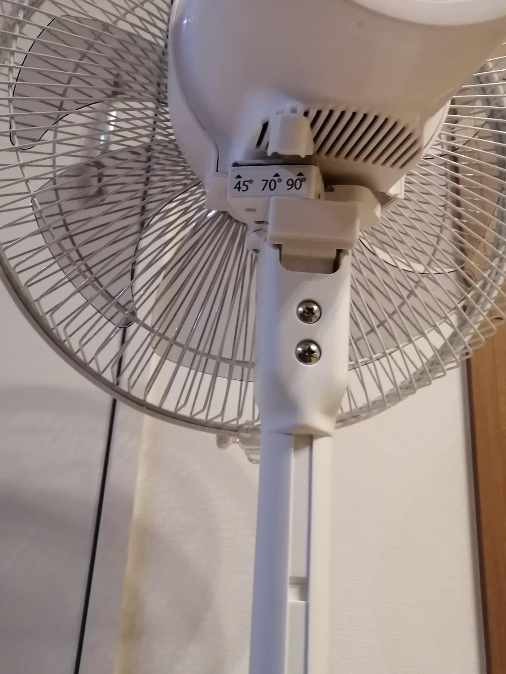 扇風機 裏側